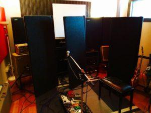 Ivan_Guitar_Setup