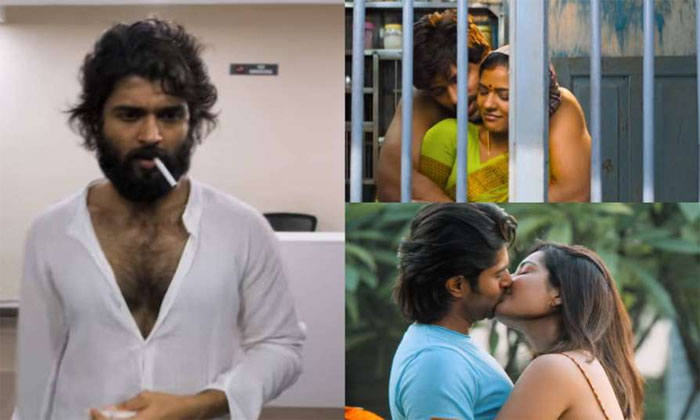 Vijay Deverakonda World Famous Lover teaser   klapboardpost