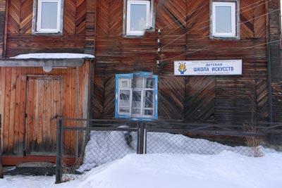 Кленовская детская школа искусств