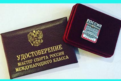 Осенние успехи спортсменов из с.Старобухарово