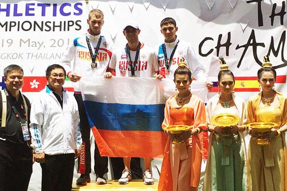 Первое место на чемпионате мира по легкой атлетике