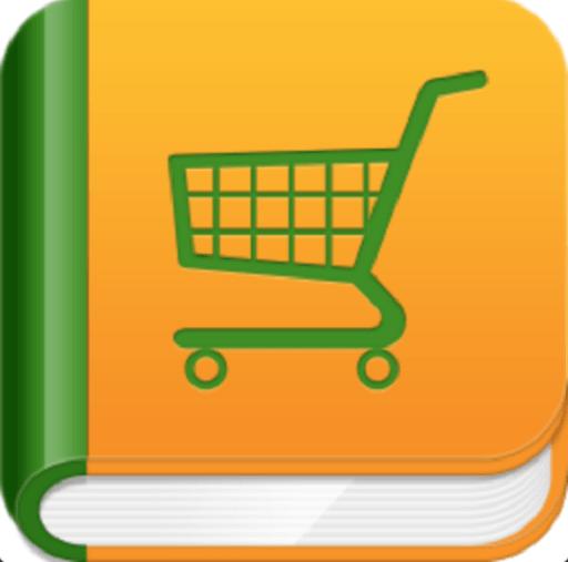 Direktori Belanja Online | KlikDirektori