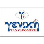 logo_geniki_2_normal