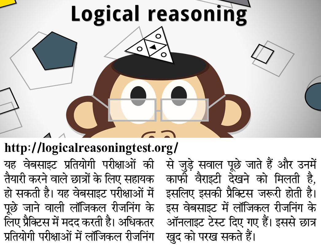 Logical Reasoning Test Practice Online And Improve Your