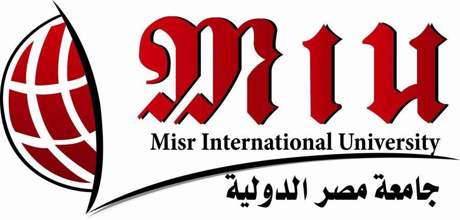تفاصيل مصاريف جامعة مصر الدولية 2019 2020 كلمة دوت أورج