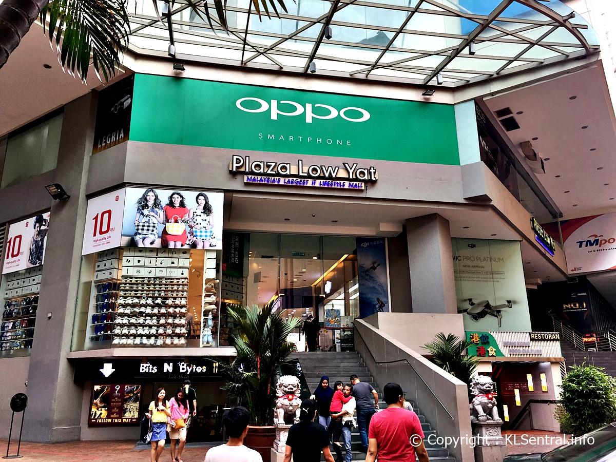 Plaza-Lowyat-digital-mall-Bukit-Bintang
