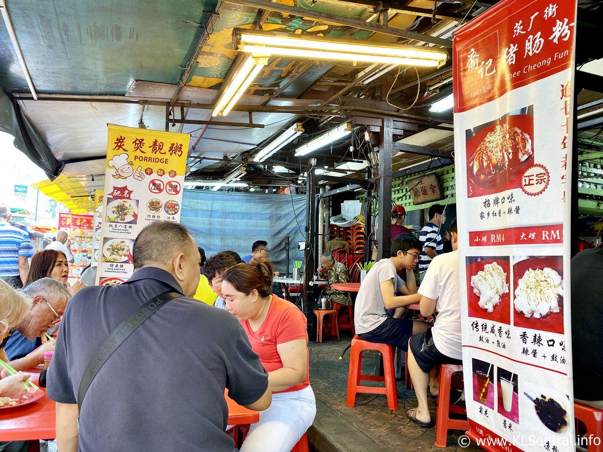 Porridge stall at Petaling Street Kuala Lumpur