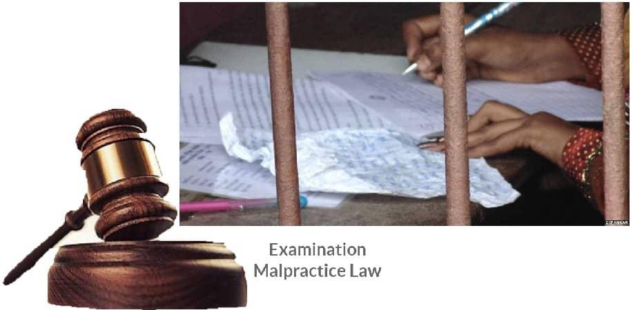 Examination malpractice - law