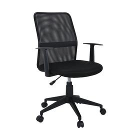 office chair nz folding set furniture desks chairs desk drawers mesh
