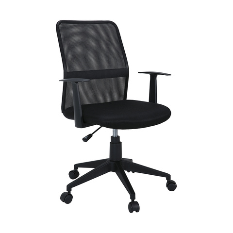 Mesh Office Chair  Kmart