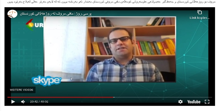 پرسی رۆژ: مافی مرۆڤ لە رۆژهەڵاتی کوردستان