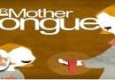 پەروەردە بە زمانی دایکی، مافێکه کە زەوت کراوە