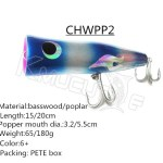 CHWPP2 topwater wooden popper lure for freshwater and saltwater