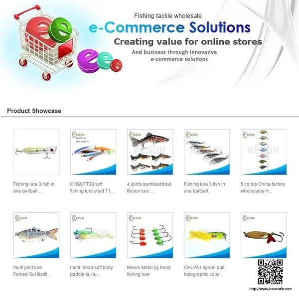 fishing tackle e-commerce web site