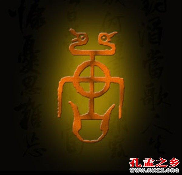 源于濟寧的姓氏(之十)——唐姓_孔孟之鄉