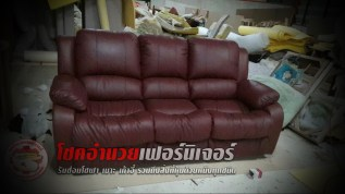 knfurniture (5)