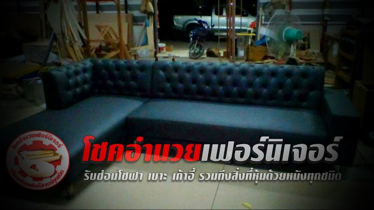 knfurniture (9)
