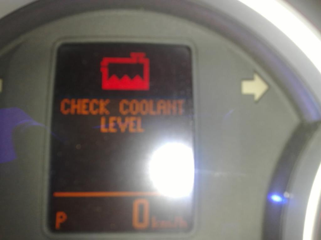 Car Engine Coolant Warning