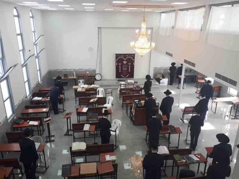 בית הכנסת מטה משה, רמות א'