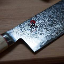 Best Damascus Kitchen Knives Delta Faucet Sprayer Repair Choosing A Gyuto The Japanese Chef Blade Is Just Stunning