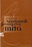 http://www.knjigolov.hr/slike/slika12951).jpg