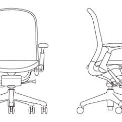Swivel Chair Armless Used Eames Lounge Chadwick® | Knoll