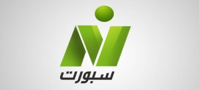 تردد قناة النيل سبورت الرياضية الجديد 2020 نايل سات كنوزي