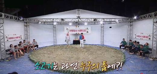 Knowing-Brothers-147-Spesial-Chuseok