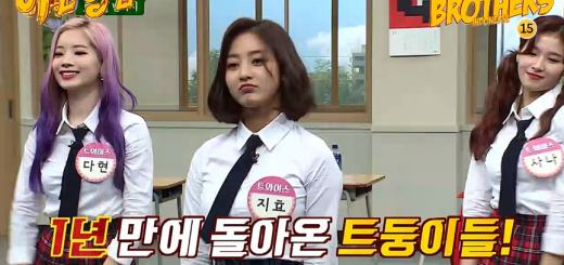 Knowing-Brothers-152-Twice