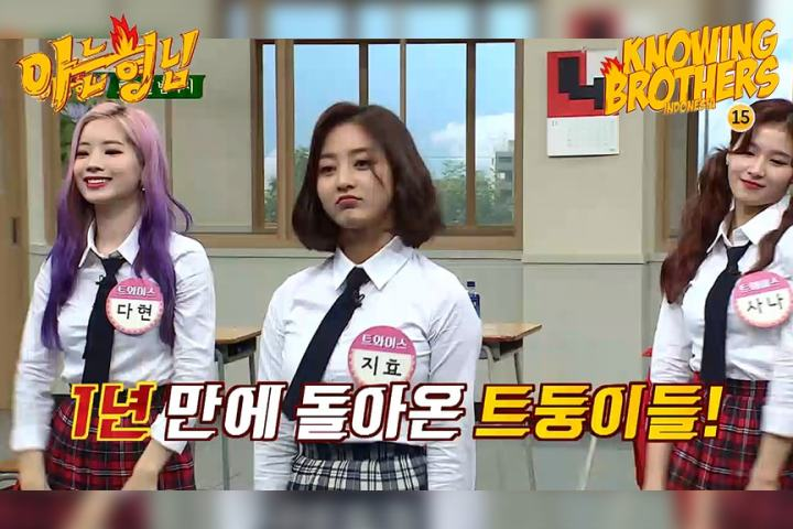 Knowing Brothers eps 152 – Twice