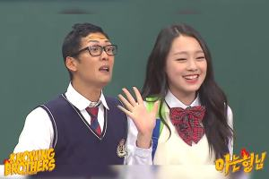 Knowing-Brothers-26-Joon-Park-Lee-Soo-min