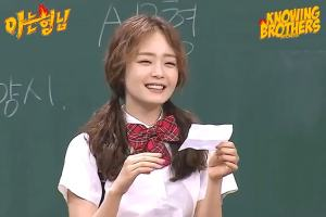 Knowing-Brothers-28-Jeon-So-min
