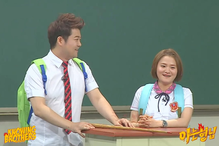 Nonton streaming online & download Knowing Bros eps 33 bintang tamu Jun Hyun-moo & Kim Shin-young subtitle bahasa Indonesia