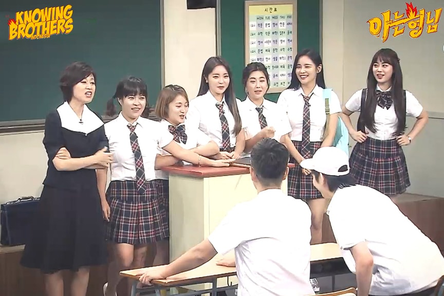 Nonton streaming online & download Knowing Bros eps 41 Spesial Chuseok subtitle bahasa Indonesia