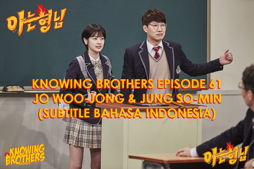 Nonton streaming online & download Knowing Bros eps 61 bintang tamu Jo Woo-jong & Jung So-min subtitle bahasa Indonesia