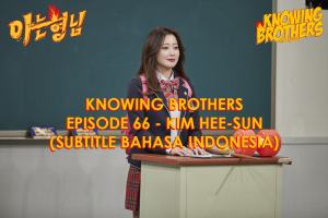 Knowing-Brothers-66-Kim-Hee-sun