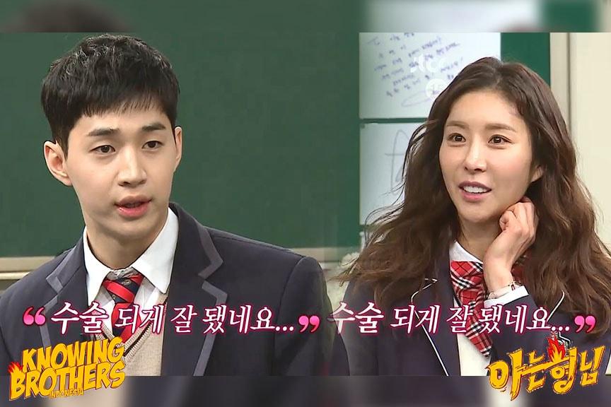 Nonton streaming online & download Knowing Bros eps 67 bintang tamu Han Eun-jung & Henry (Super Junior M) subtitle bahasa Indonesia
