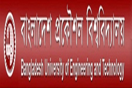admission test result of buet 2013