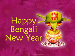Happy new year 2014 bangla sms, bangla happy new year sms, bangla picture message, bangla sms photo,sobho nobo borsho 1421 sms download, bangla new year 1421 sms, shovo nobo borsho sms 1421, Happy bengali new year 1421 of wallpaper, bangla noboborsho drawing, bangla sms picture, bangla sms with photos, Bangoli sms image, begli sms imeage, Bengali alpana sms, bengali Message image com, Bengali New Year 1420, bengali new year 1421, bangla sms photos com, bangla noboborsho 1421 wallpaper, Bangla noborsho pic, bangla novovorso 1421,BANGLA 1421 NOBOBORSHO COM, bangla 1421 full HD wallpaper, bangali picture sms, year 1420, bangla sms new pohto NEW YEAR BEST SMS, BANGLA NEW YEAR SMS, HAPPY BANGLA NEW YEAR TEXT MESSAGE,HAPPY BENGALI NEW YEAR 1421, POHELA BOISHAKH BANGLA SMS 2014, POHELA BOISHAKH FREE SMS, POHELA BOISHAKH SMS, POHELA BOISHAKH SMS 2014