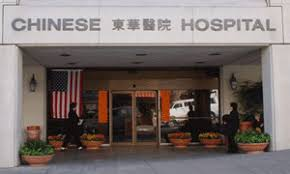 Disastrous Chinese Health Care After 1980s…