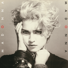 """Shanti / Ashtangi"" Song Lyrics by ""Madonna"""