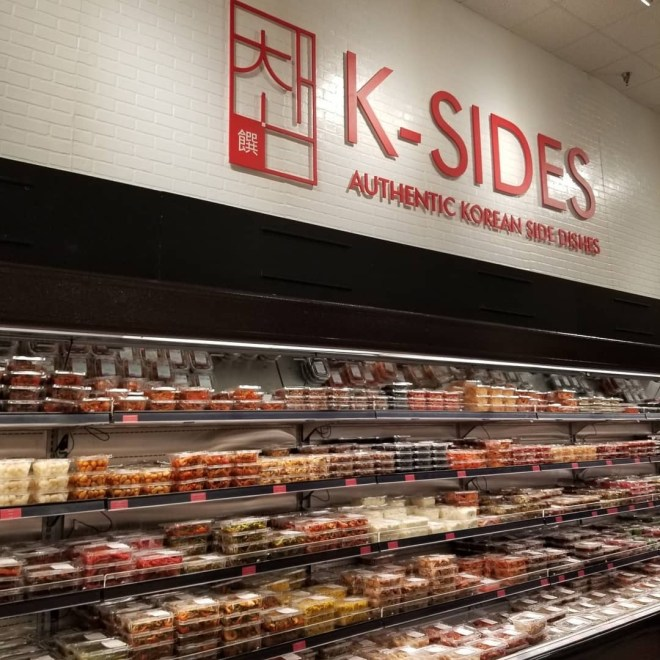 ksides section of hmart