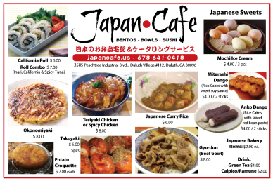 Japan cafe event menu