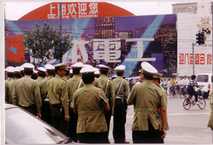 China-Shanghai-politieexame