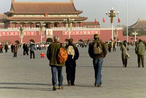 Beijing-Plein-van-de-Hemels