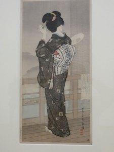 Japan-moderne