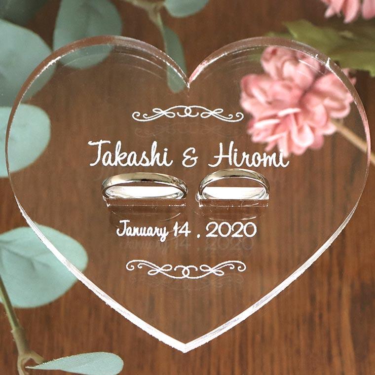 hm 47 70 heart 1 - 【リングピロー】ウェディングのマストアイテム!結婚するあなたへ