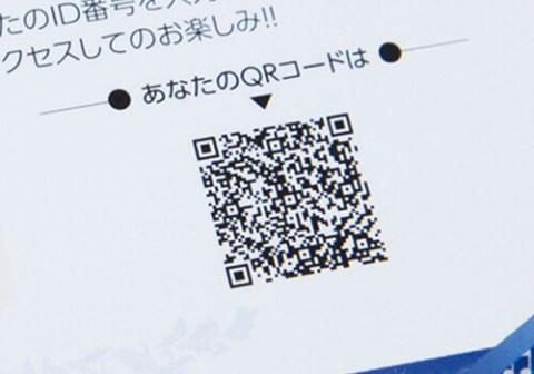 QRコードもバリアブル印刷可能です。ご支給いただく際はエクセルCSVでご入稿いただき、弊社でQRコードへ変換いたします