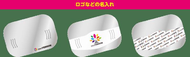 faceguard_design001
