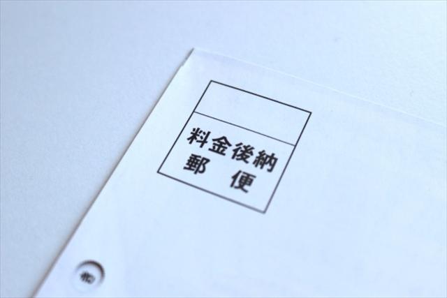圧着ハガキの印刷・宛名印字なら【小松総合印刷】にお任せ~大判のサイズもご用意~